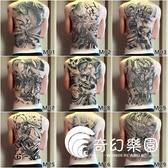 紋身貼-紋身貼防水男女持久大圖火真刺青貼-奇幻樂園