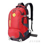 戶外雙肩包時尚旅行包防水防撕拉徒步野營背包輕便登山包「千千女鞋」