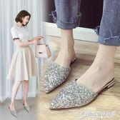 拖鞋女夏新款韓版百搭粗跟尖頭亮片包頭半拖鞋學生一字帶外穿 時尚芭莎