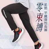 HODARLA 男女星箭平織彈性長褲(慢跑 台灣製 免運 ≡排汗專家≡