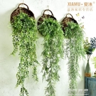 立體模擬植物假花柳編吊蘭籃牆面壁飾壁掛創...