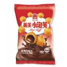 義美 小泡芙 (經典巧克力) 32g【屈...