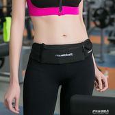 大號腰包男女戶外運動防水腰包6寸手機跑步健身腰包 多莉絲旗艦店