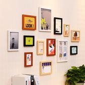 照片墻 照片墻裝飾創意個性簡約現代相框墻客廳臥室相片框掛墻組合連體掛XW 全館免運
