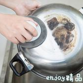 日本和匠金剛砂海綿擦廚房清潔帶手柄去污魔力擦可替換擦鍋魔術擦