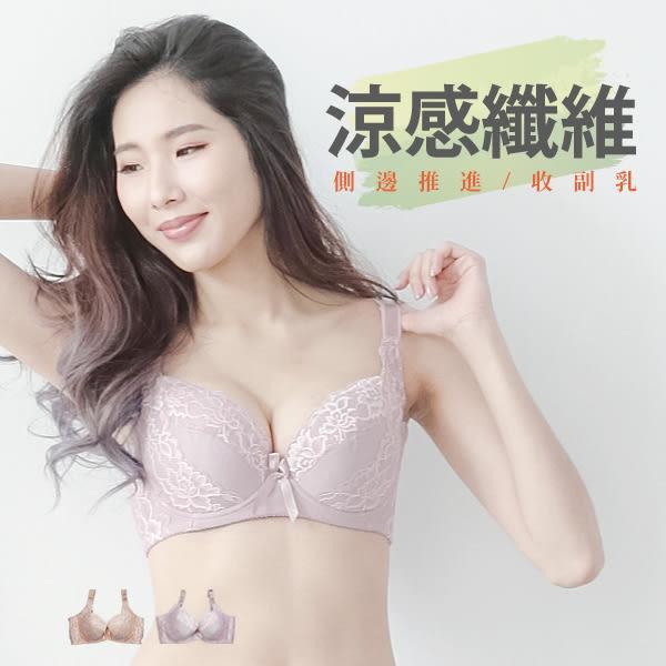 內衣/ 涼感 側收調整內衣 集中 華麗蕾絲3/4薄棉杯B C D【小百合】 8038 台灣製