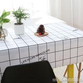 北歐防水餐桌布免洗防燙田園茶幾蓋布塑料防油檯布藝桌布PVC桌墊igo 美芭