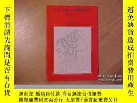 二手書博民逛書店I ve罕見Got A Project On . . .Y307751 Geoff Ward; Reg Cha