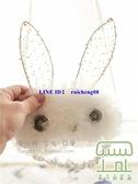蕾絲眼罩 遮光睡眠兔子眼罩立體串珠裝扮褶皺網紗少女禮物【樹可雜貨鋪】