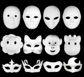 面具 萬圣節兒童手繪紙漿京劇臉譜面具白diy手工空白馬勺繪畫材料包