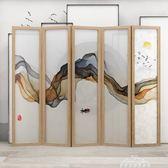 簡約現代抽象屏風隔斷實木中式折屏折疊移動辦公室客廳酒店裝飾墻『夢娜麗莎精品館』YYJ