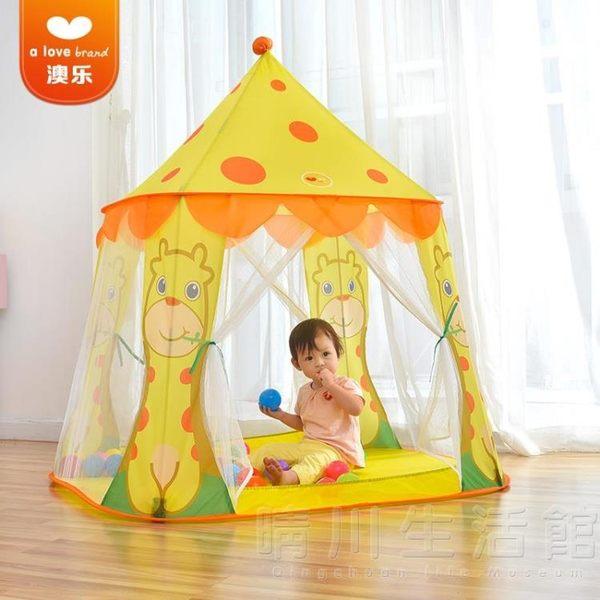兒童帳篷室內卡通夢幻玩具屋遊戲帳篷男女小孩公主海洋球房子 晴川生活館 igo