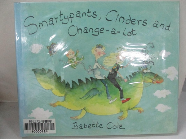 【書寶二手書T6/少年童書_J27】Smartypants, Cinders and Change-a-lot_Babette Cole