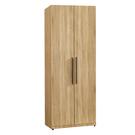 【采桔家居】崔西琳 時尚2.3尺木紋單抽衣櫃/收納櫃(吊衣桿+單抽屜)