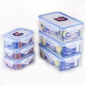 樂扣樂扣保鮮盒塑膠微波爐飯盒長方形密封盒便攜食品便當盒水果盒    七色堇