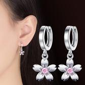 氣質鍍銀韓版時尚簡約小櫻花耳釘 女花朵耳飾《小師妹》ps318