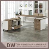 【多瓦娜】19058-605002 夏洛特6尺辦公桌(T103)(含側櫃)