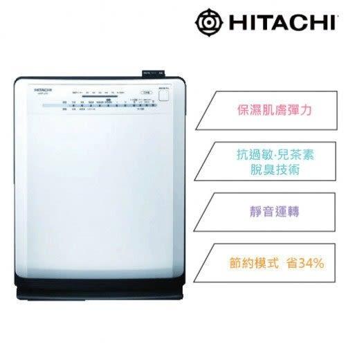 【免運費+24期0利率】HITACHI UDP-J70 日本原裝 24期0利率 日立 脫臭加濕 抗過敏 清淨機