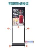 廣告牌 服裝店門口廣告牌展示牌kt板宣傳展架立式落地式雙面立牌海報架子