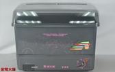 家電大師 優佳麗 紅外線烘碗機 HY-130 台灣製造【全新 保固一年】