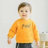嬰兒加絨衛衣外套冬裝兒童男童寶寶女上衣1歲3幼兒可愛加厚秋冬潮