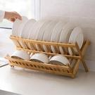 居家家實木瀝水碗碟架廚房瀝水架置物架水槽碗筷碗櫃盤子架放碗架 時尚芭莎