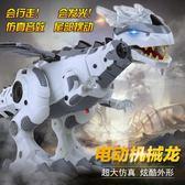 超大號機械龍電動仿真動物霸王龍走路智慧恐龍機器人兒童男孩玩具HM 衣櫥の秘密
