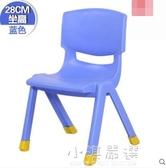 加厚板凳兒童椅子幼兒園靠背椅寶寶餐椅塑料小椅子家用小凳子防滑CY『小淇嚴選』