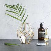 北歐復古風金色銅條玻璃幾何形花器