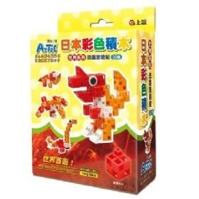日本Artec彩色積木-世界系列恐龍冒險組 上誼文化 (購潮8)