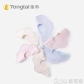 嬰兒純棉圍嘴口水巾寶寶新生兒圍兜360度旋轉夏季薄款用品 歌莉婭