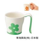 迷你馬克杯 餐具 - 富彈性 老人用品 銀髮族 不易折斷 長握柄好握 日本製 [E0890]