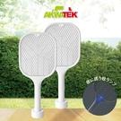 AKWATEK 充電式二合一滅蚊器電蚊拍 AK-10010 超值二入