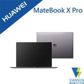 HUAWEI 華為MateBook X Pro 13.9吋筆記型電腦 i7/512GB/16GB【葳訊數位生活館】