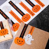 【BlueCat】萬聖節小南瓜與灰幽靈溫度計造型長條裝飾貼紙/封口貼紙(6枚入)