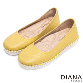 DIANA 漫步雲端焦糖獅子款--飽和系縫線真皮平底鞋-黃★特價商品恕不能換貨★