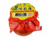 金門 正昇 名產辣味豆腐乳350g