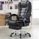 萊克帝家電腦椅家用辦公椅可躺老闆椅升降轉椅按摩擱腳午休座椅子ATF