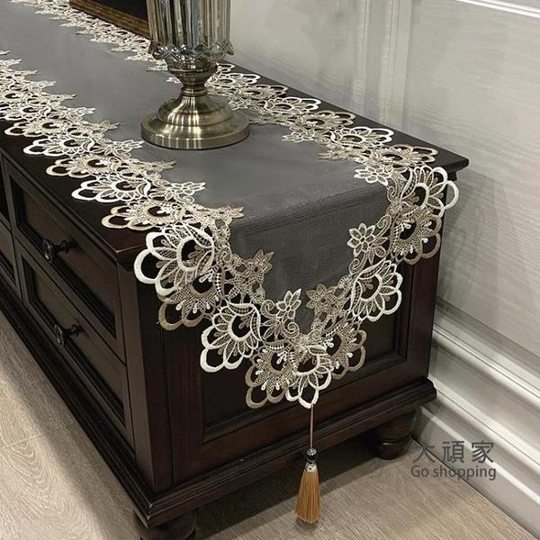 桌旗 桌佈 美式茶几電視櫃桌佈蕾絲佈藝歐式梳妝台桌旗鞋櫃長條防塵罩蓋佈