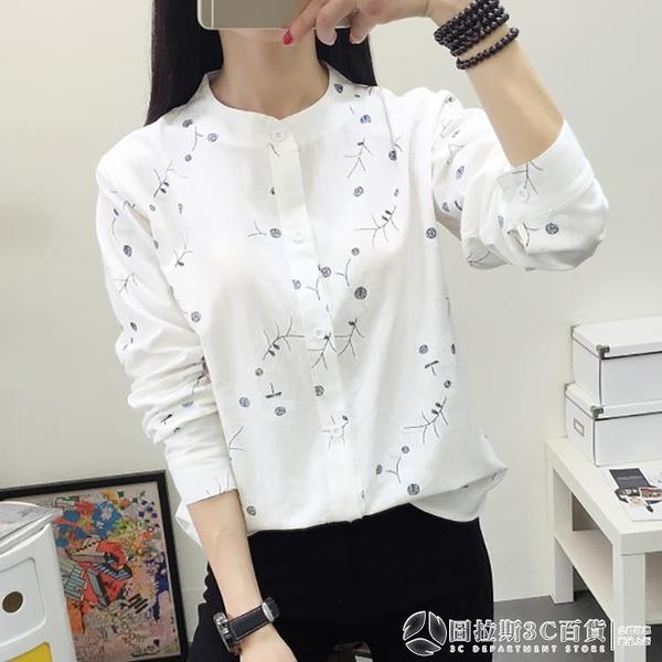 學院風立領襯衫 女長袖寬松新款棉麻上衣 打底白襯衣外套 圖拉斯3C百貨