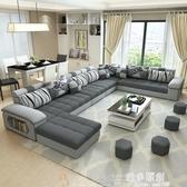 折疊沙發床 布藝沙發組合現代大小戶型簡約布沙發整裝客廳轉角貴妃可拆 DF 維多