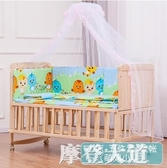 嬰兒床拼接大床實木無漆折疊新生兒寶寶床0-15個月多功能bb搖籃床QM『摩登大道』