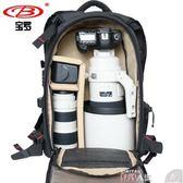 攝影背包寶羅 攝影包後背包 單反相機包 專業防盜防水大容量戶外數碼背包 數碼人生igo