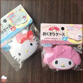 日本Hello Kitty /My Melody 立體造型維他命收納盒/小物收納盒/藥盒 有分格 雙重保護