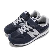 New Balance 慢跑鞋 YV996 W 藍 銀 寬楦 童鞋 中童鞋 麂皮 魔鬼氈 【ACS】 YV996CNVW