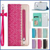 小米 紅米 Note 7 蕾絲拉鍊 手機皮套 掀蓋殼 插卡 支架 掛繩 內軟殼 磁扣 保護殼