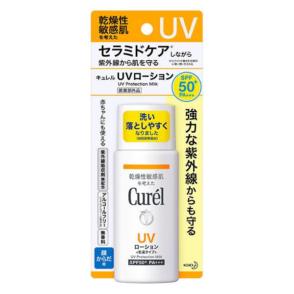 Curel珂潤潤浸保濕防曬乳臉身體用60ml【康是美】
