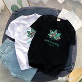 短袖t恤男士2020新款夏季ins潮潮流港風半袖寬鬆春裝男裝上衣服『潮流世家』