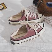 夏季基礎帆布鞋女平底學生韓版復古百搭包頭懶人半拖鞋町目家