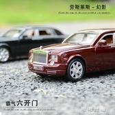 勞斯萊斯幻影合金汽車模型1:24原廠模擬聲光回力兒童玩具禮物擺件YJT  【快速出貨】